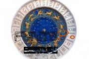 فال روز پنجشنبه 9 خرداد 1392