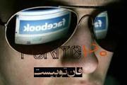 هشدار مایکروسافت به فیسبوکی ها