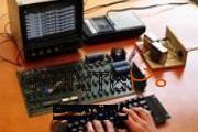 قدیمی ترین رایانه جهان فروخته شد + عکس