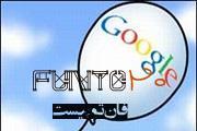 برنامه گوگل برای رساندن اینترنت به کشورهای محروم با بالون های بیسیم