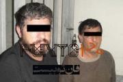 زورگیری از شهروندان باچکش
