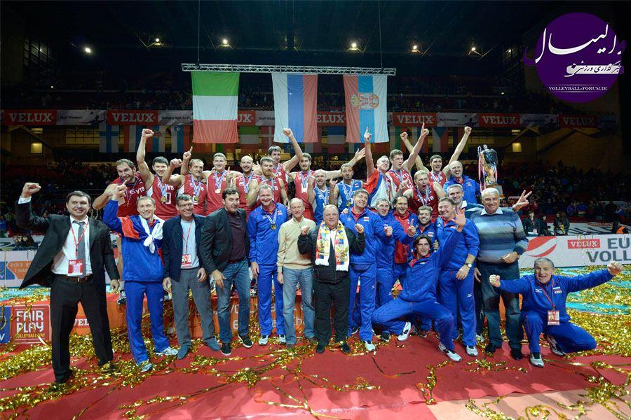 روسیه فاتح جام قهرمانان اروپا شد !