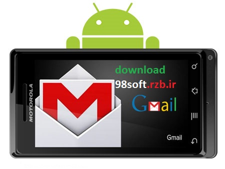 http://rozup.ir/up/g-k2/Gmail-v4.3-ANDROiD.jpg