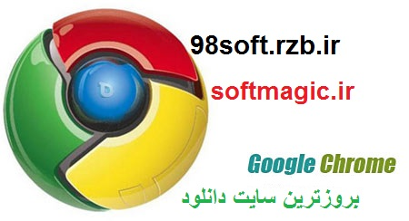 http://rozup.ir/up/g-k2/Pictures/Google-Chrome.jpg