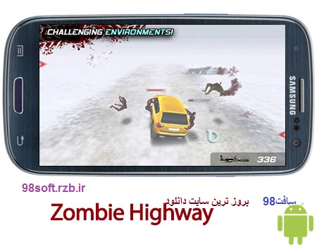 http://rozup.ir/up/g-k2/Pictures/zombie-highway-android.jpg