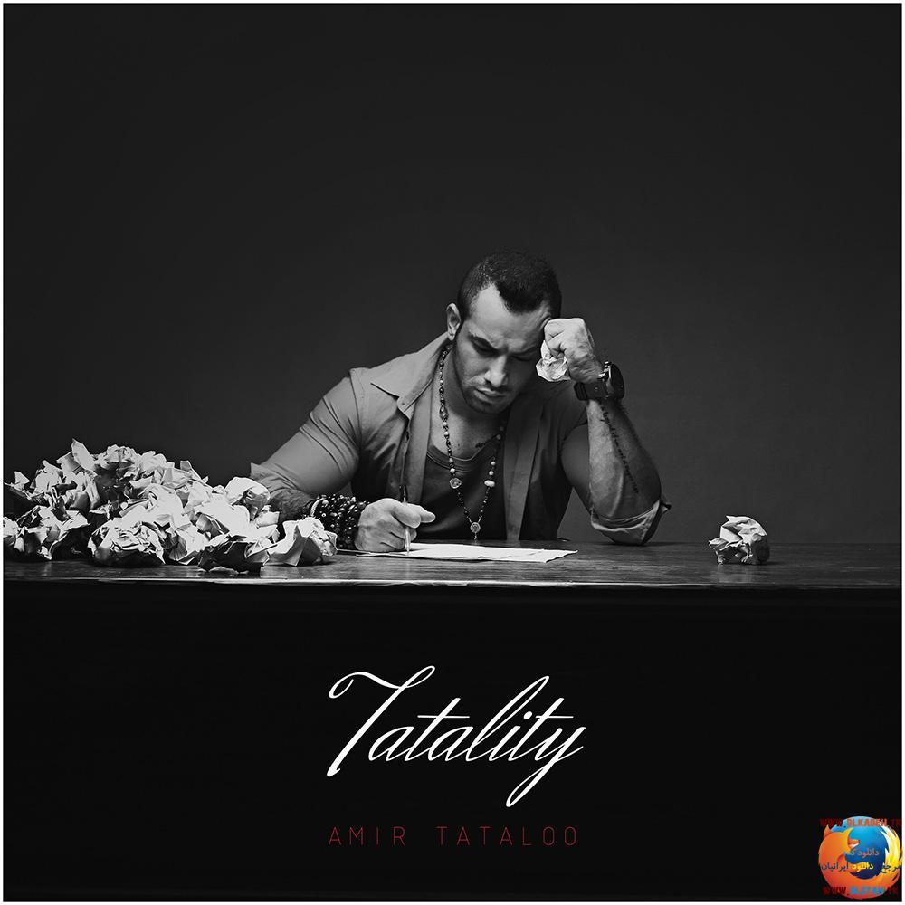 دانلود آلبوم استثنایی و فوق العاده زیبای امیر تتلو به نام تتلــیتی