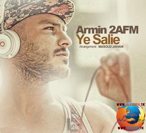 آهنگ جدید و فوق العاده زیبای آرمین 2AFM به نام یه سالیه