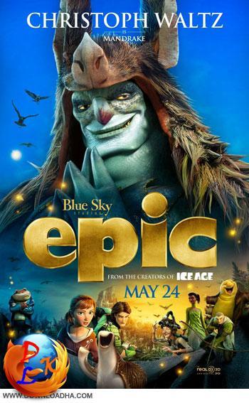 دانلود انیمیشن حماسه – Epic 2013