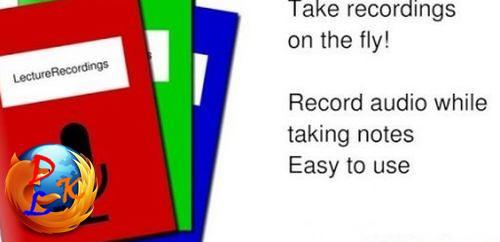 در سریع ترین زمان ممکن صدا ها را ضبط کنید