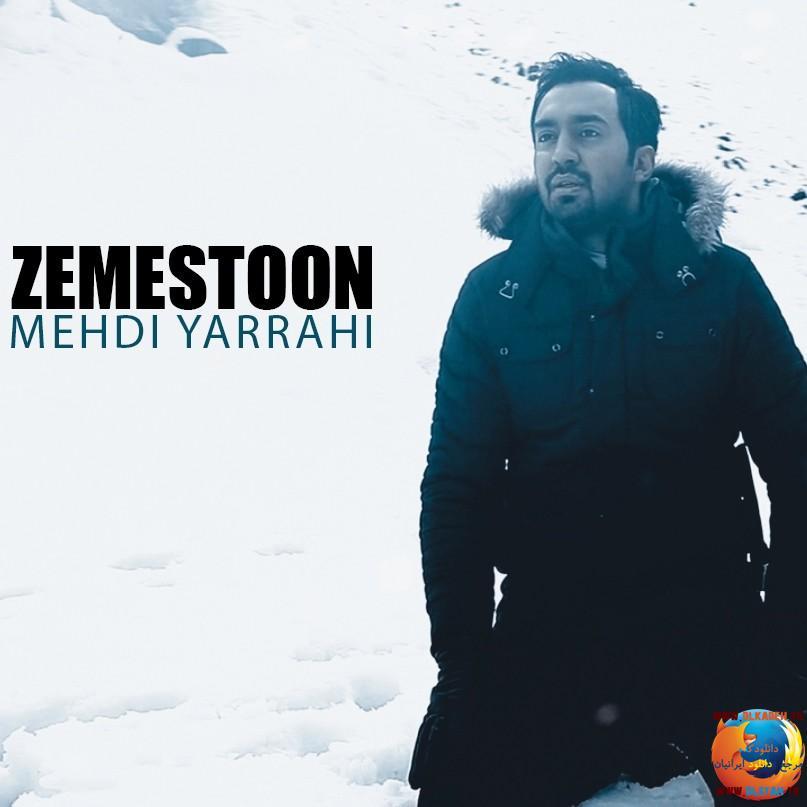 http://dl.yazd-music3.org/Music/Single/1392/Dey/17/Mehdi.jpg