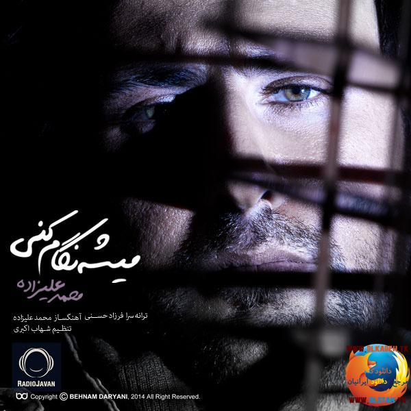 http://dl.yazd-music37.in/Single/1393/Tir/08/Mohammad%20Alizadeh%20-%20Mishe%20Negam%20Koni.jpg