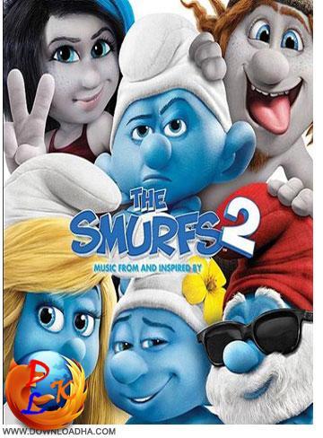 موسیقی های متن فیلم اسمورف ها ۲ – The Smurfs 2 Soundtrack