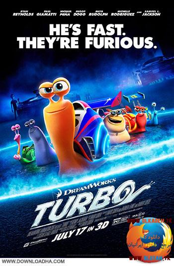 Turbo Web-DL (2013) Mkv