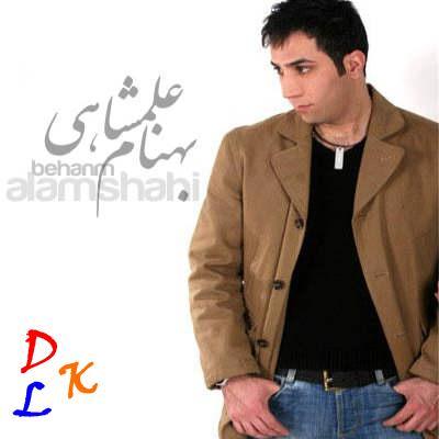 فول آلبوم بهنام علمشاهی
