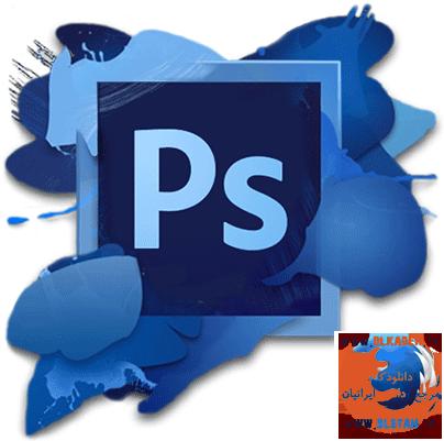 دانلود Adobe Photoshop CS6 13.0 - نسخه جدید نرم افزار فتوشاپ