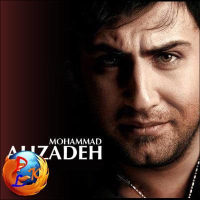 فول آلبوم محمد علیزاده