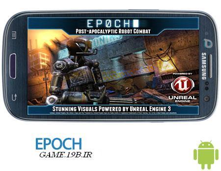 دانلود بازی جنگی با فرمت اندروید- Epoch1.4.2