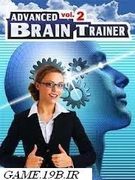 دانلود بازی فکری تست هوش با فرمت جاوا Advanced Brain Trainer 2