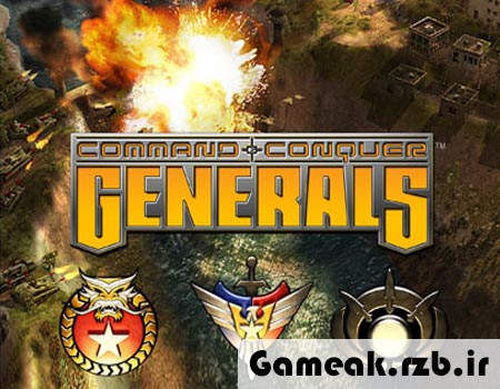 http://rozup.ir/up/gameak/web_pic/generals1-gameak.ir.jpg