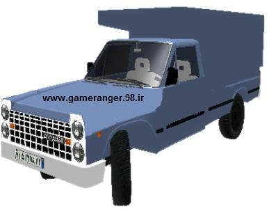 http://rozup.ir/up/gameranger/nissan_saypa.jpg
