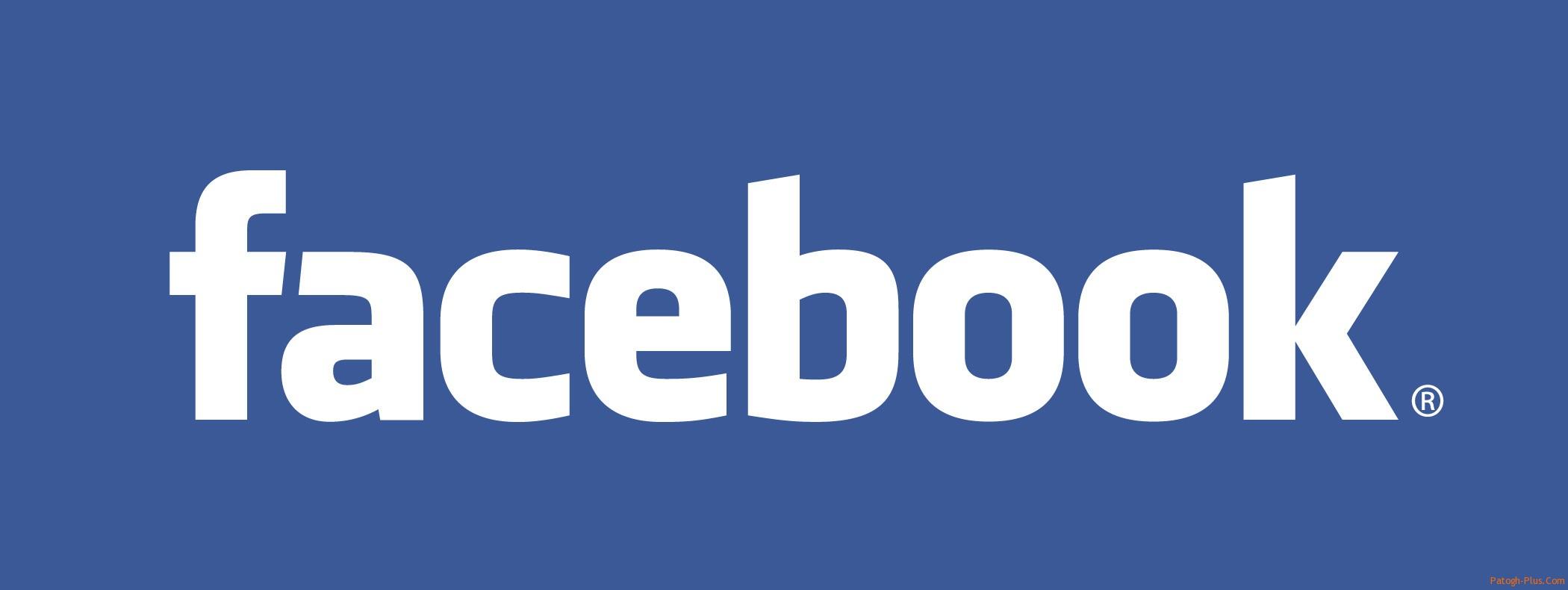 آموزش هک پسورد فیسبوک با ۴ راه