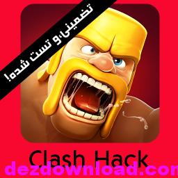 هک ورژن کریسمس clash of clans