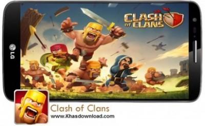 بازی جنگ قبیله ها (Clash of Clans)+پول بی نهایت