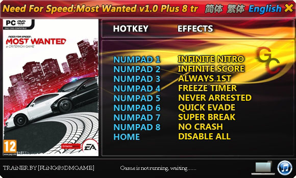 دانلود ترینر Need For Speed Most Wanted 2012 +8