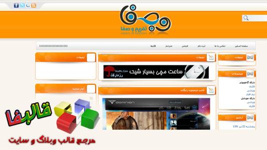 http://rozup.ir/up/ghalebfa/aks-ghaleb/aks-ghalebghalebwebsafa.jpg