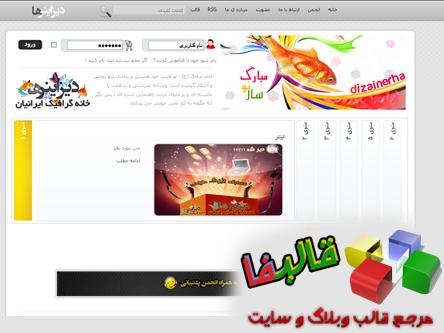 http://rozup.ir/up/ghalebfa/aks-ghaleb/ghaleb_diza.jpg