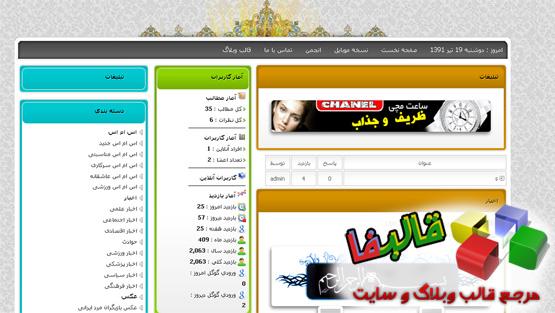 http://rozup.ir/up/ghalebfa/aks-ghaleb/ghaleb_t.jpg