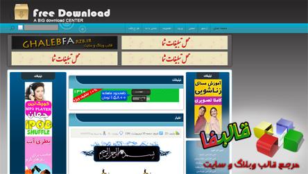 http://rozup.ir/up/ghalebfa/aks-ghaleb/ghalebaryadl.jpg