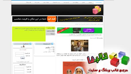 http://rozup.ir/up/ghalebfa/aks-ghaleb/ghalebblogriz.jpg