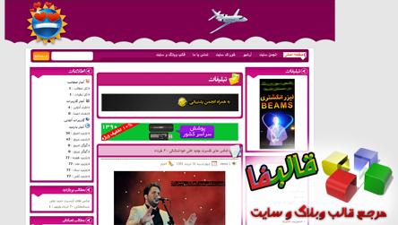 http://rozup.ir/up/ghalebfa/aks-ghaleb/ghalebnewfun.jpg