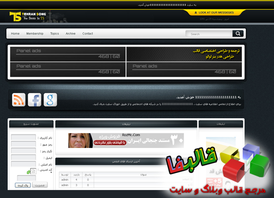 http://rozup.ir/up/ghalebfa/aks-ghaleb/ghalebtehransing.jpg