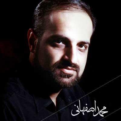 دانلود آهنگ محمد اصفهانی گمگشته دیار محبت کجا رود