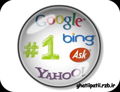 بررسی اینکه آیا سایت شما در لیست سیاه گوگل قرار دارد ?