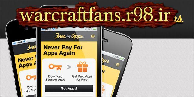 warcraftfans.r98.ir روش های دریافت جم (الماس) رایگان در بازی کلش اف کلنز