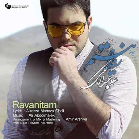 Ali AbdolMaleki - Ravanitam