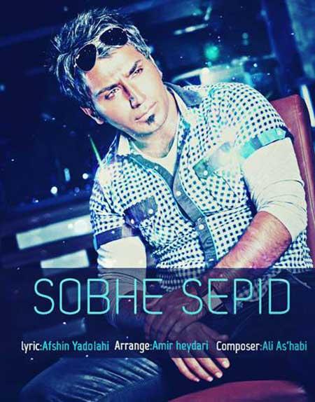Ali Ashabi - Sobhe Sepid