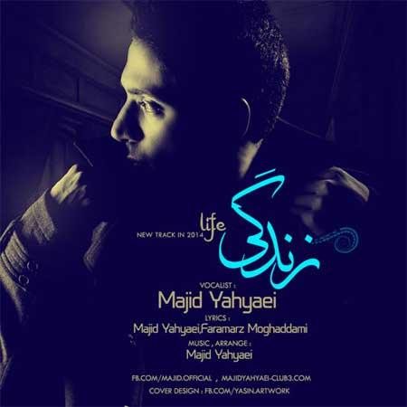 Majid Yahyaei - Zendegi