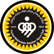 اس ام اس باشگاه سپاهان سری1