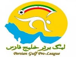 برنامه ی لیگ چهاردهم فوتبال ایران جام خلیج فارس