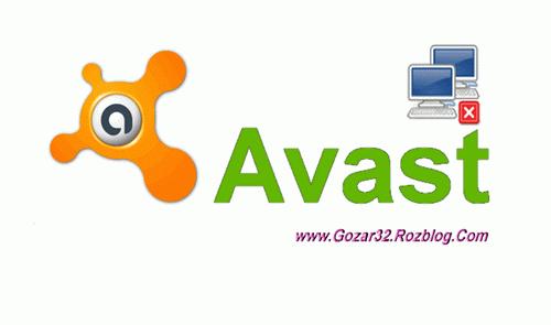 Avast Offline Update 2013/06/09 | آپدیت آفلاین آواست به تاریخ 1392/03/19