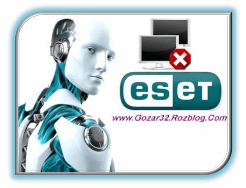 ESET NOD32 Offline Update 2013/09/23 | آپدیت آفلاین نود 32 1392/07/01