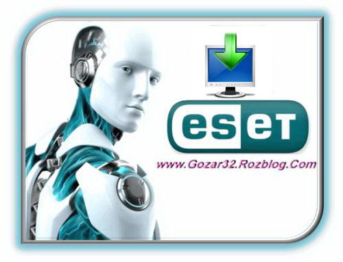ESET NOD32 Update 2013/08/29 | آپدیت جدید و روزانه نود 32 به تاریخ امروز 1392/06/07