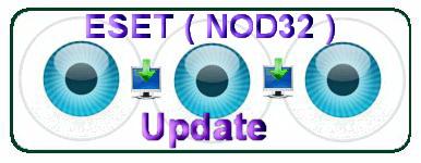 ESET NOD32 Update 2013/09/20 | آپدیت رایگان و  امروز نود 32 1392/06/29