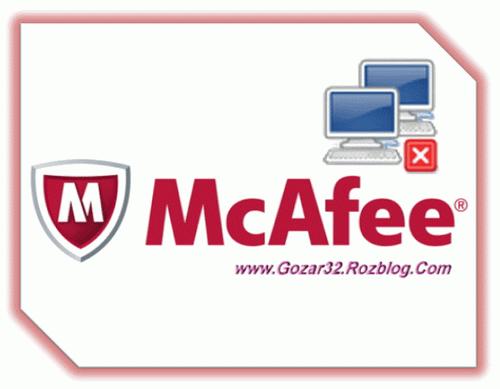 McAfee Offline Update 23/06/2013 - 7113 | آپدیت آفلاین مکافی 7113 1392/04/02