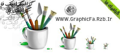آیکن PSD طراحی-WWW.GraphicFa.Rzb.Ir