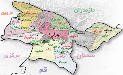 جغرافیای ایران 14